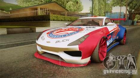 GTA 5 Dewbauchee Specter Custom для GTA San Andreas вид сверху