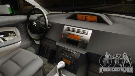 Citroen C4 Guardia Civil для GTA San Andreas вид изнутри
