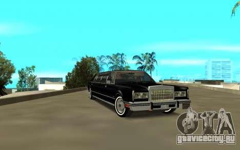 Lincoln 1988 для GTA San Andreas
