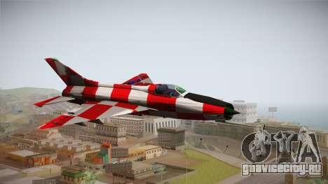 MIG-21 Kockica для GTA San Andreas