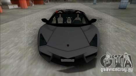 2009 Lamborghini Reventon Roadster FBI для GTA San Andreas вид справа