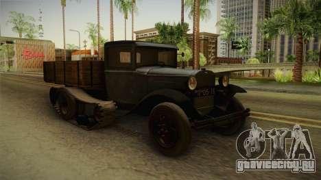 ГАЗ-65 1940 для GTA San Andreas