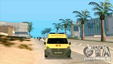 ГАЗель Next Реанимация для GTA San Andreas вид слева