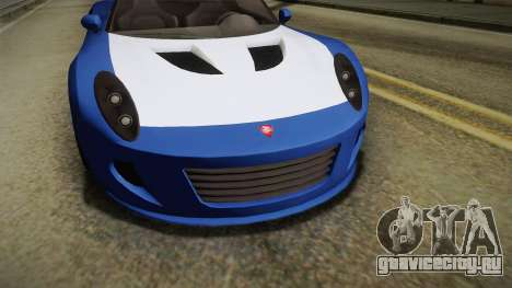 GTA 5 Voltic для GTA San Andreas вид изнутри