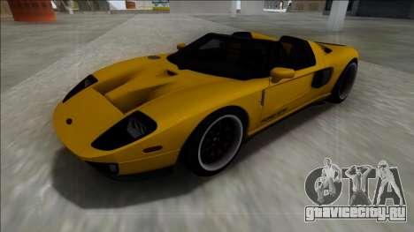 Ford GTX1 для GTA San Andreas