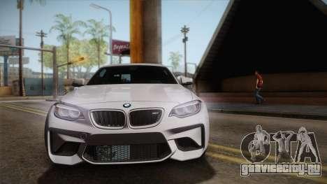 BMW M2 2017 для GTA San Andreas вид сзади