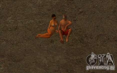 Дорожное приключение 2.0 для GTA San Andreas четвёртый скриншот
