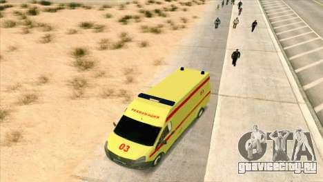 ГАЗель Next Реанимация для GTA San Andreas вид сзади слева