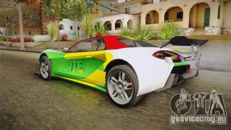 GTA 5 Progen Itali GTB Custom IVF для GTA San Andreas вид снизу