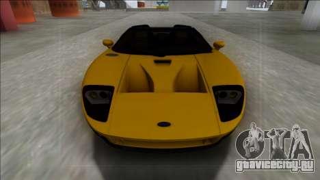 Ford GTX1 для GTA San Andreas вид справа