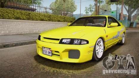 Nissan Skyline GTS25-t Mk.IX R33 Paintjob для GTA San Andreas вид сбоку
