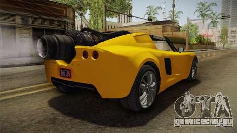 GTA 5 Coil Rocket Voltic для GTA San Andreas вид сзади слева