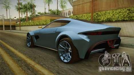GTA 5 Dewbauchee Specter Custom для GTA San Andreas вид сзади слева