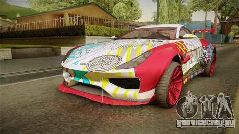 GTA 5 Dewbauchee Specter Custom для GTA San Andreas вид изнутри