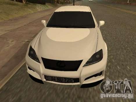 Lexus IS F Armenian для GTA San Andreas вид сзади