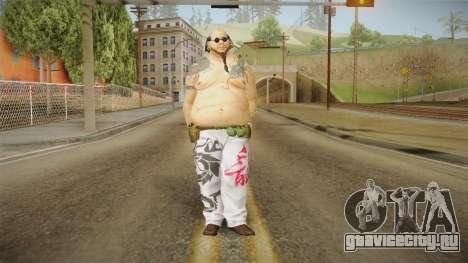 Yakusa для GTA San Andreas второй скриншот