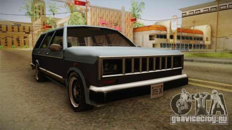 Bobcat Station Wagon для GTA San Andreas