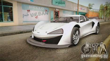 GTA 5 Progen Itali GTB Custom IVF для GTA San Andreas вид сзади слева