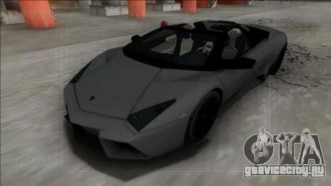 2009 Lamborghini Reventon Roadster FBI для GTA San Andreas вид сзади слева