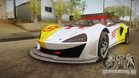 GTA 5 Progen Itali GTB Custom IVF для GTA San Andreas салон