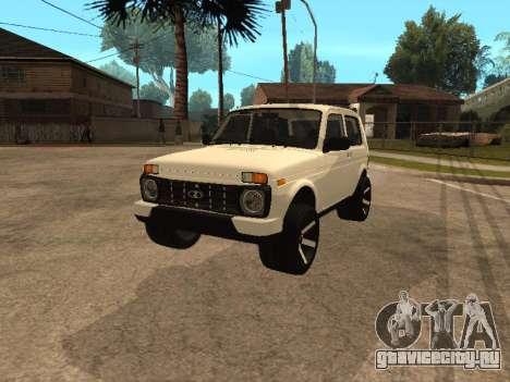 Lada Urban 2016 для GTA San Andreas