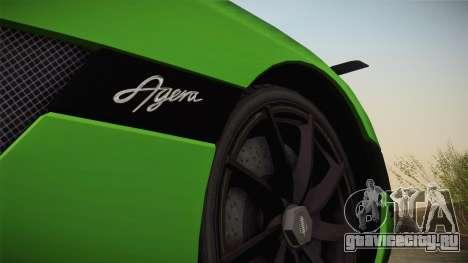 Koenigsegg Agera Color Interior для GTA San Andreas вид сзади слева