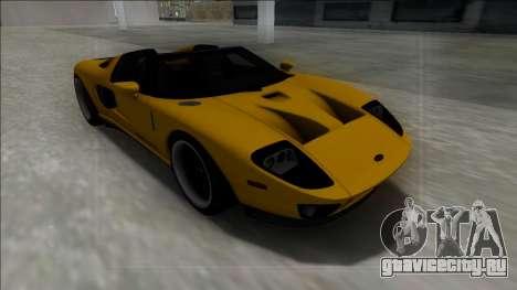 Ford GTX1 для GTA San Andreas вид сзади