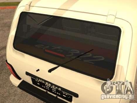 Lada Urban 2016 для GTA San Andreas вид сверху