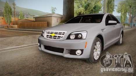 Chevrolet Caprice 2016 для GTA San Andreas