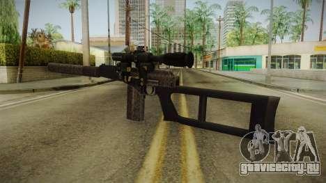 Survarium - VSK-94 Camo для GTA San Andreas второй скриншот