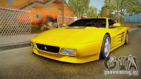 Ferrari 512 TR FBI для GTA San Andreas