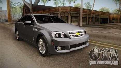 Chevrolet Caprice 2016 для GTA San Andreas вид справа