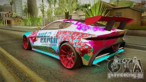 GTA 5 Dewbauchee Specter Custom для GTA San Andreas