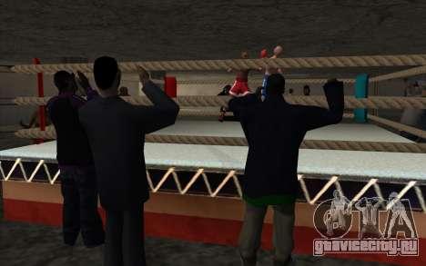 Нелегальный боксерский турнир V2.0 для GTA San Andreas второй скриншот