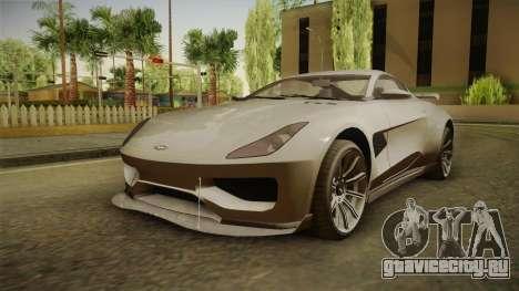 GTA 5 Dewbauchee Specter IVF для GTA San Andreas
