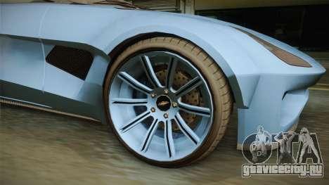 GTA 5 Dewbauchee Specter Custom для GTA San Andreas вид сзади