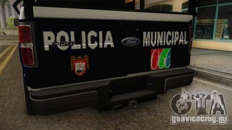 Ford F-150 Policia Municipal De Tijuana для GTA San Andreas вид изнутри