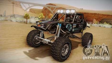 Dune Buggy Bill для GTA San Andreas