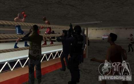 Нелегальный боксерский турнир V2.0 для GTA San Andreas