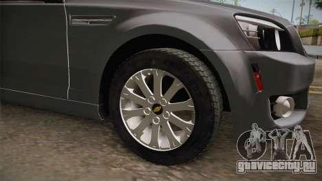 Chevrolet Caprice 2016 для GTA San Andreas вид сзади