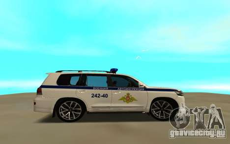 Toyota Land Cruiser 200 для GTA San Andreas вид слева