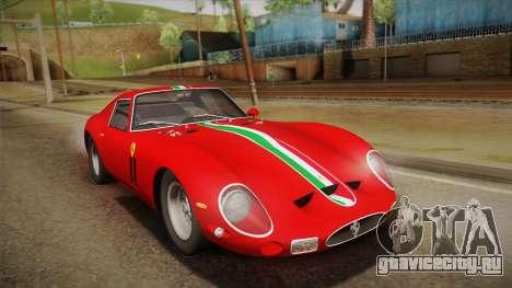 Ferrari 250 GTO (Series I) 1962 HQLM PJ1 для GTA San Andreas вид сверху