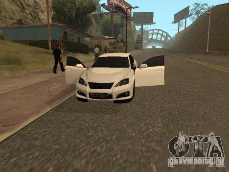 Lexus IS F Armenian для GTA San Andreas вид сбоку