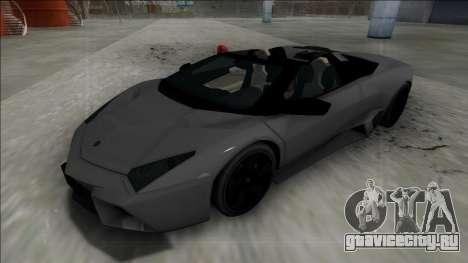 2009 Lamborghini Reventon Roadster FBI для GTA San Andreas