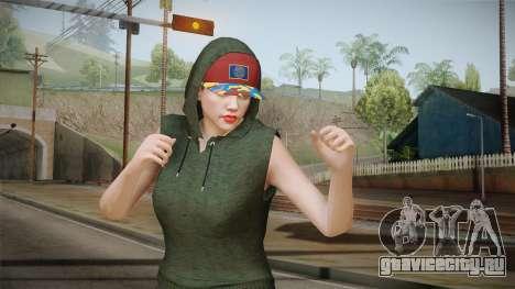 GTA Online DLC Import-Export Female Skin 3 для GTA San Andreas