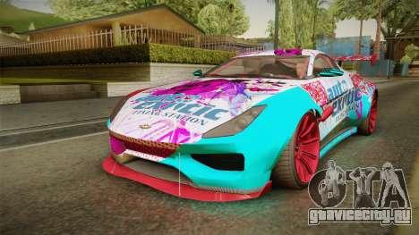 GTA 5 Dewbauchee Specter Custom для GTA San Andreas колёса