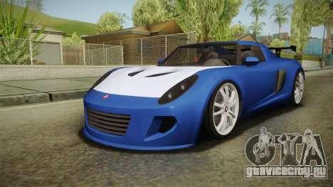 GTA 5 Voltic для GTA San Andreas
