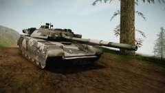 T-84-120 Yatagan