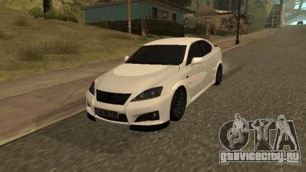 Lexus IS F Armenian для GTA San Andreas