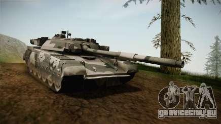 T-84-120 Yatagan для GTA San Andreas